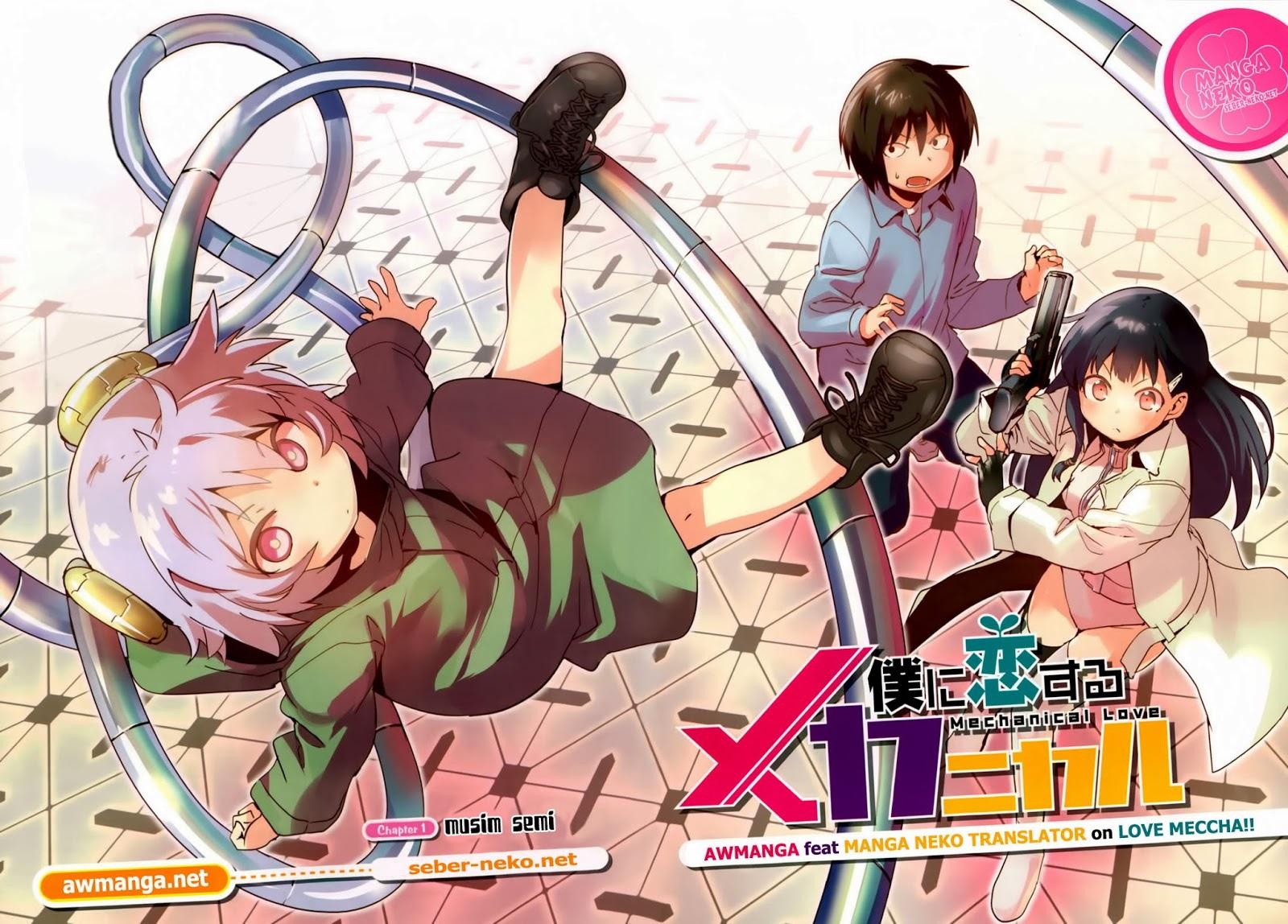 Komik mecha love 001 - musim semi 2 Indonesia mecha love 001 - musim semi Terbaru 1 Baca Manga Komik Indonesia 