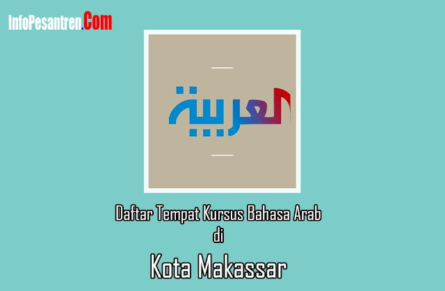 Kursus Bahasa Arab di Makassar