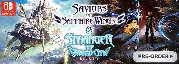 Stranger of Sword City Revisited Pre-Order Cover