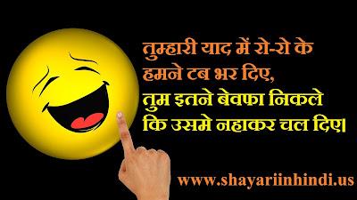 गर्मी शायरी, Shayari 2020