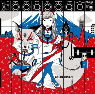 Single ASIAN KUNG-FU GENERATION – Blood Circulator Ost Naruto Shippuden OP19