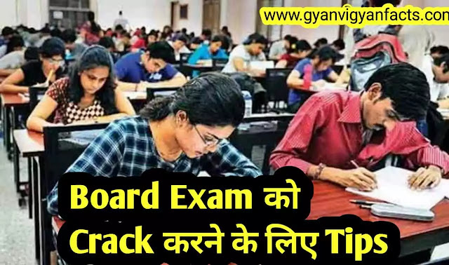how-to-prepare-your-cbse-board