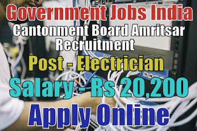 Cantonment Board Recruitment 2017 Amritsar Apply Online