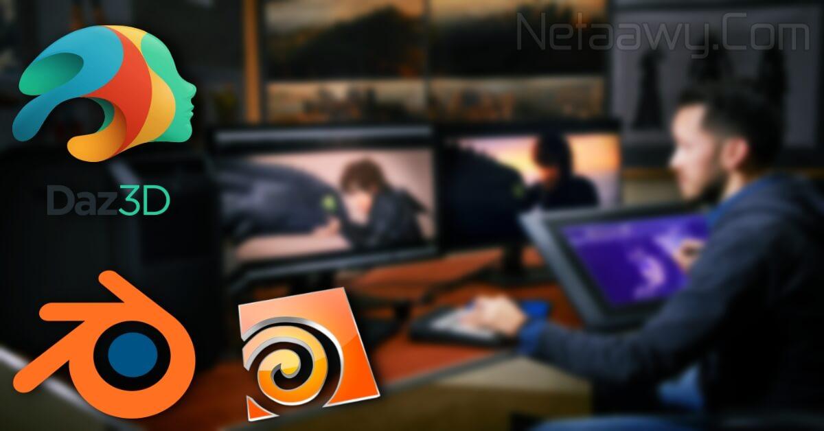 افضل-برامج-الانيميشن-والرسوم-المتحركة-المجانية
