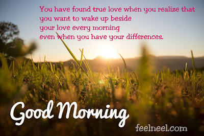 Beautiful Good Morning Status | बेस्ट गुड मॉर्निंग स्टेटस