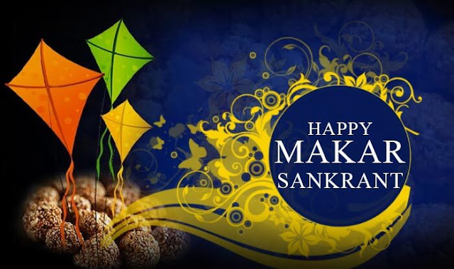 Makar Sankranti Images 2018