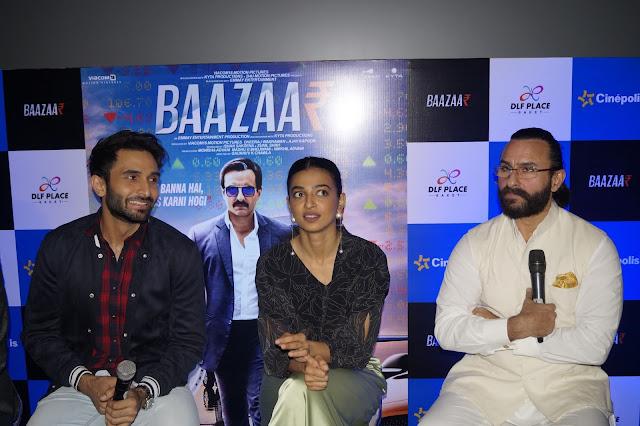 सैफ अली खान ने राधिका आप्टे, रोहन मेहरा और चित्रांगदा सिंह के साथ किया फिल्म 'बाजार' का प्रमोशन