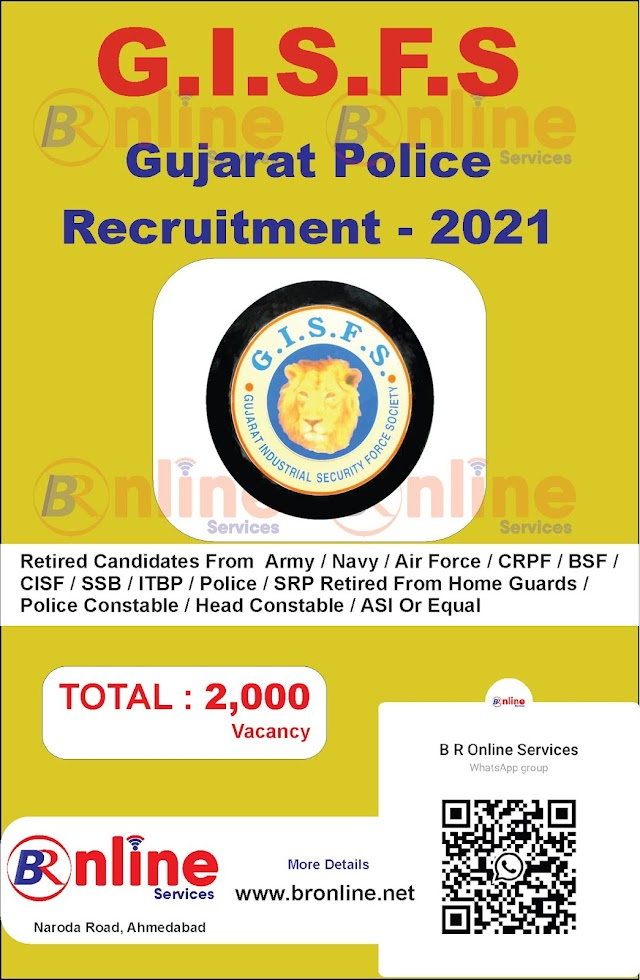 Gujarat Industrial Security Force Society (GISFS) Recruitment 2021 || Last 15-09-2021