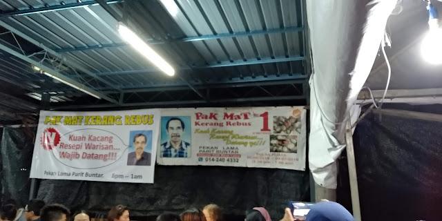 Pak Mat Kerang Rebus | Style Orang Perak Selepas Terawih