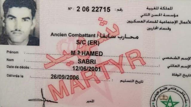 أسماء لا تنسى الشهيد محمد صبري شهيد حرب الصحراء وشهيد القوات المسلحة الملكية