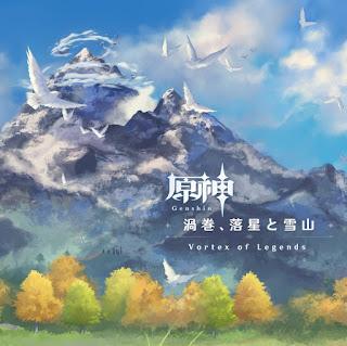 Genshin Impact Original Soundtrack Vortex of Legends