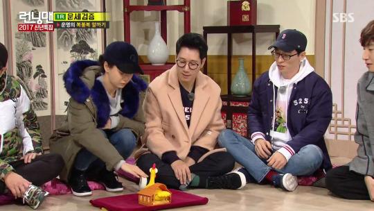 Running Man Episod 332 - episod pertama selepas kekecohan Jihyo&Jongkook ditendang keluar