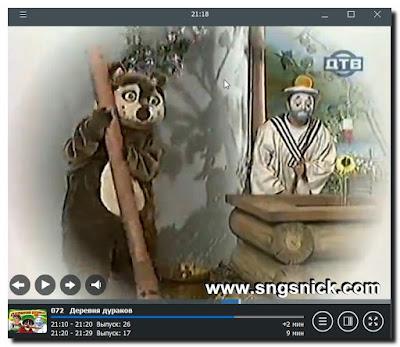 RusTV player 3.2 - Идет просмотр выбранного фильма