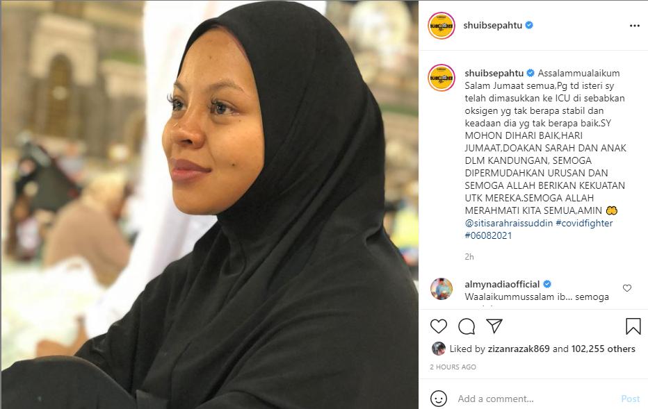Siti Sarah Masuk ICU,Kita Doakan Beliau Dan Kandungan Selamat 5