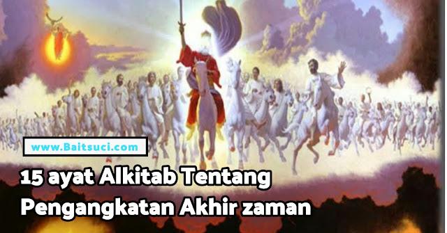 ayat Alkitab Pengangkatan Akhir zaman