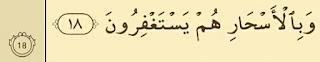 Adh-Dhariyat ayat 18 waktu ashar