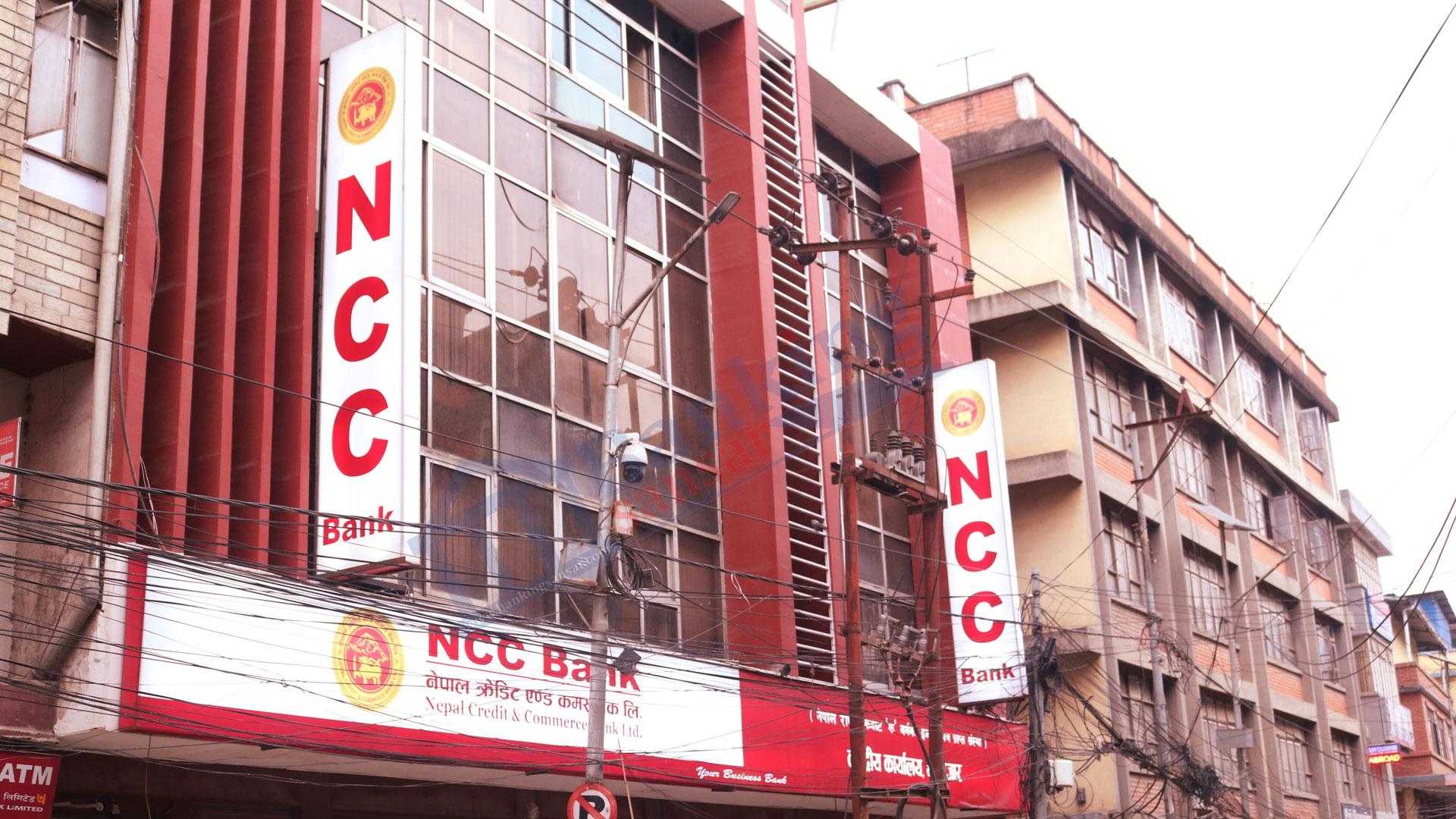 NCC Bank