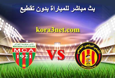 مباراة الترجى التونسى ومولودية الجزائر