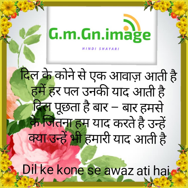 Most romantic lines in Hindi for bf by Gf, gf in hindi  sad love shayari in hindi for girlfriend  heart touching love shayari in hindi for girlfriend  love sms in hindi for girlfriend  love shayari in hindi for girlfriend 120  love shayari in hindi for boyfriend  shayari for gf in english  hindi shayari  beautiful hindi love shayari