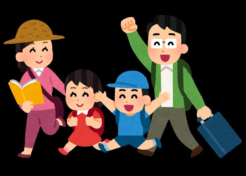 旅行に行く家族のイラスト |