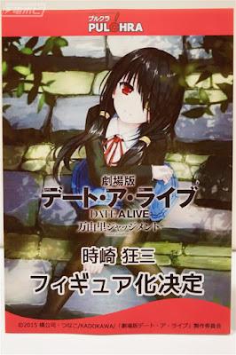 Date A Live II – Tokisaki Kurumi, Yoshino, Yatogami Tooka & Tobiichi Origami