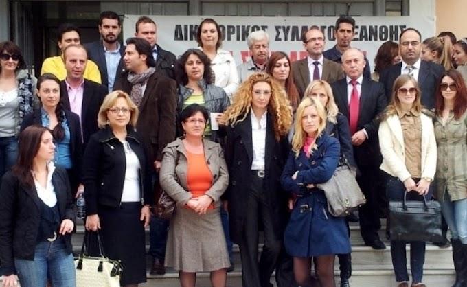 Δικηγόροι της Ξάνθης: Με 20 ευρώ αναλαμβάνουν τη διεκδίκηση αναδρομικών