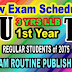 LLB Exam Schedule 2076 -3 YRS LLB 1ST Year REGULAR 2075 Exam