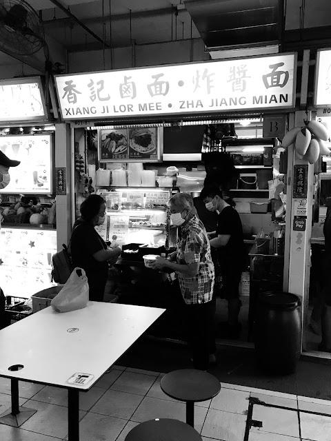 Xiang Ji Lor Mee Zha Jiang Mian, Old Airport Road Food Centre