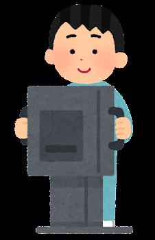 レントゲン写真を撮る子供のイラスト(男の子)