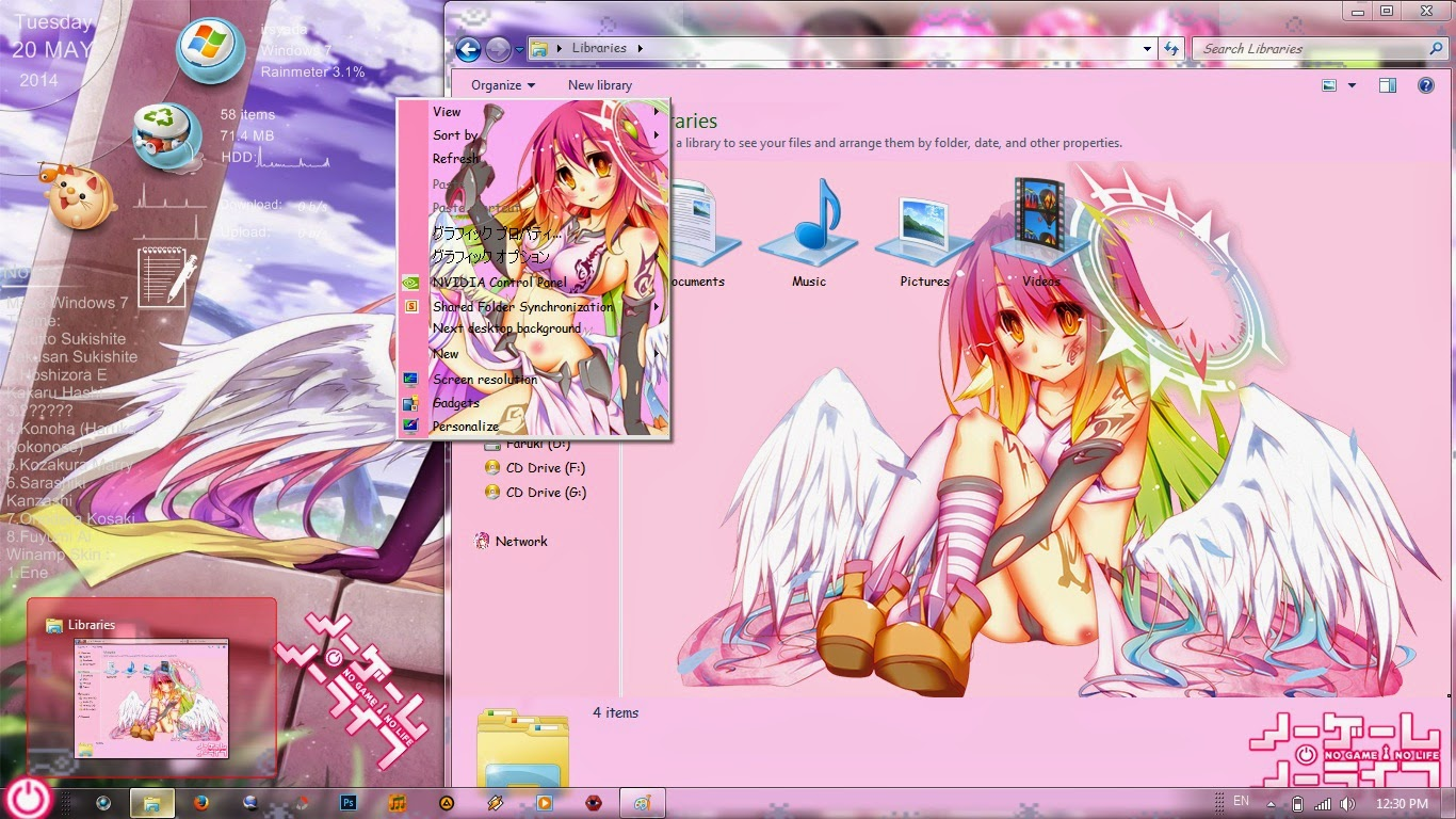 Lisa Opetersart Theme Win 7 Jibril No Game No Life By
