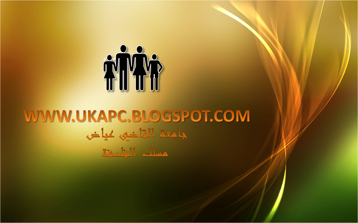 قاموس علم الاجتماع لمحمد عاطف غيث
