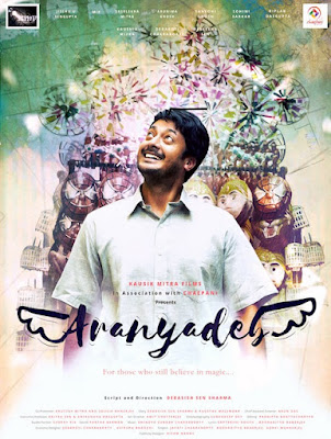 Aranyadeb 2017 Hindi Dubbed Full Movie Download