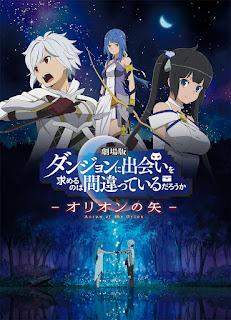Dungeon-ni-Deai-wo-Motomeru-no-wa-Machigatteiru-Darou-ka-Movie-Orion-no-Ya - Mostrar Mensajes - Li_shaoran