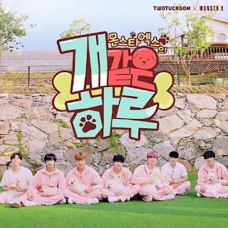 "[Single] Monsta X – ""개 같은 하루 (with TTG)"" OST full mp3 zip rar album 320kbps"