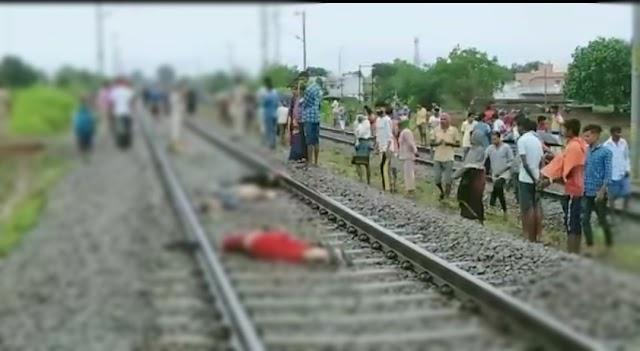 Big ब्रेकिंग पत्रवार्ता : छत्तीसगढ़ में बड़ा हादसा,ट्रेन से कटकर एक ही परिवार के 6 लोगों की मौत,मृतकों में 5 बच्चियों के साथ एक महिला शामिल,मामले की जाँच में जुटी पुलिस ......
