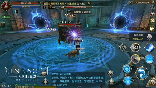 Lineage II Blood Oath Mobile Screenshots