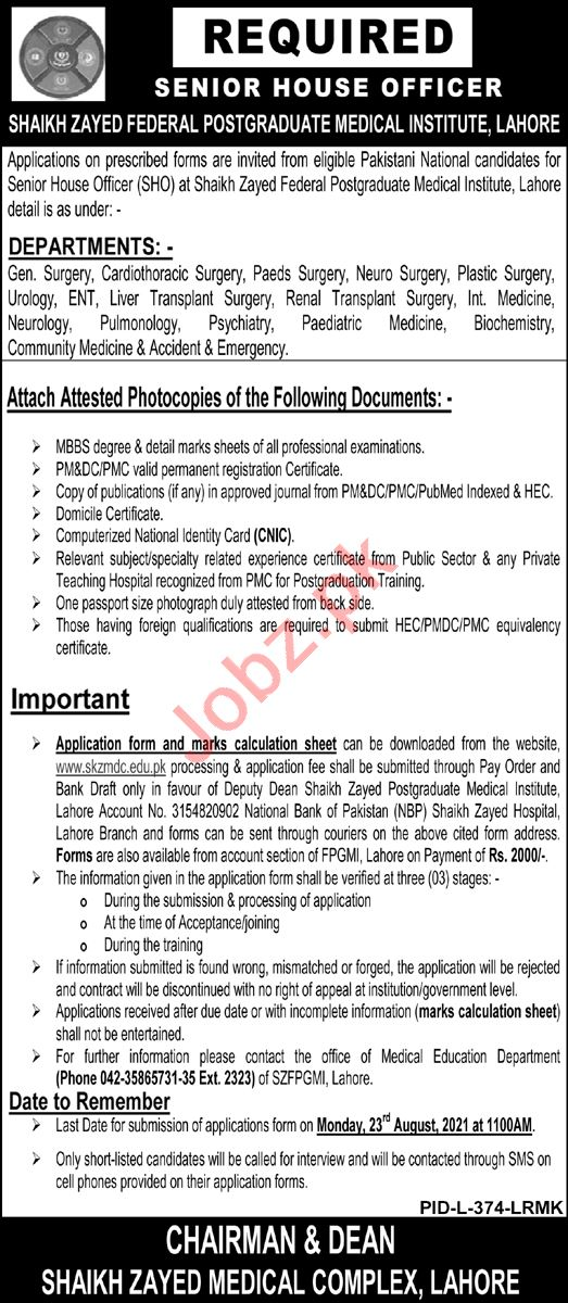 Shaikh Zayed Federal Postgraduate Medical Institute Jobs2021, Government of Pakistan