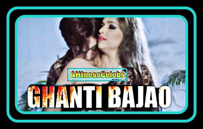 Ghanti Bajao (2021) - HottyNotty Hindi Web Series S01 Complete