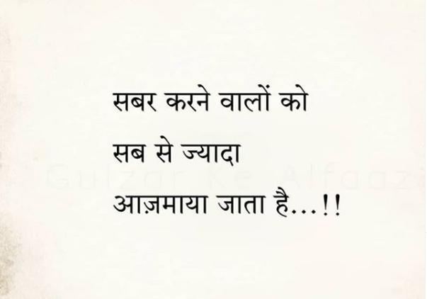dard bhari shayari pic instagram sad shayari images
