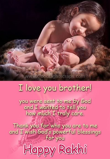 brothers affection images with quotes
