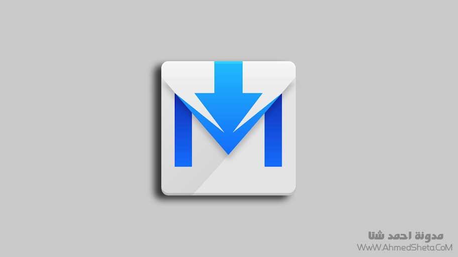تنزيل تطبيق Fast Download Manager لتحميل الملفات للأندرويد أحدث إصدار 2020