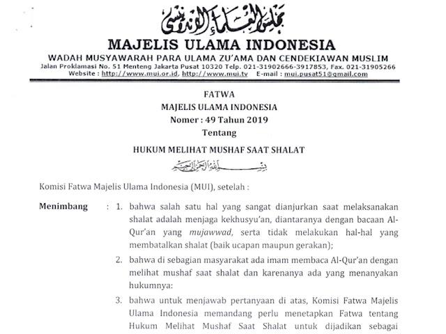 Fatwa MUI Terkait Salat Idul Fitri 1441 H, Boleh di Lapang dengan Syarat Berikut