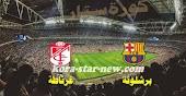 نتيجة مباراة غرناطة و برشلونة كورة ستار اليوم السبت 1-9-2021 الدوري الاسباني
