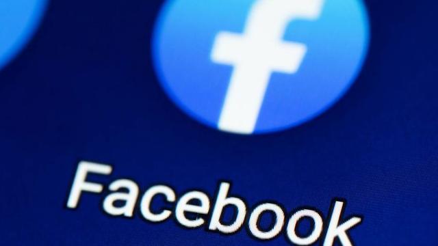 ينقل Facebook إدارة بيانات مستخدميه البريطانيين إلى الولايات المتحدة بعد خروج بريطانيا من الاتحاد الأوروبي