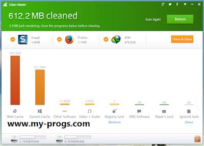 تحميل برنامج  Clean Master 2017 - Download  Clean Master 2017