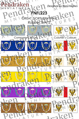 PNFL223   Russian flags, type 2