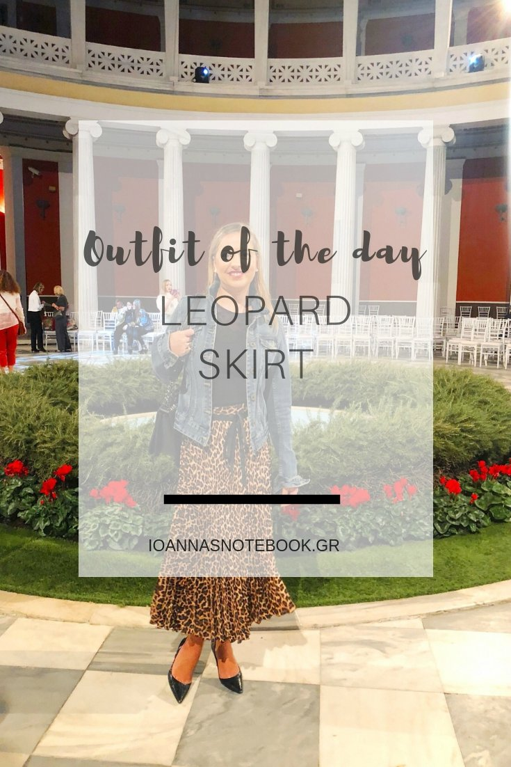 Outfit of the day: Leopard skirt for AXDW 2018 | Ioanna's Notebook