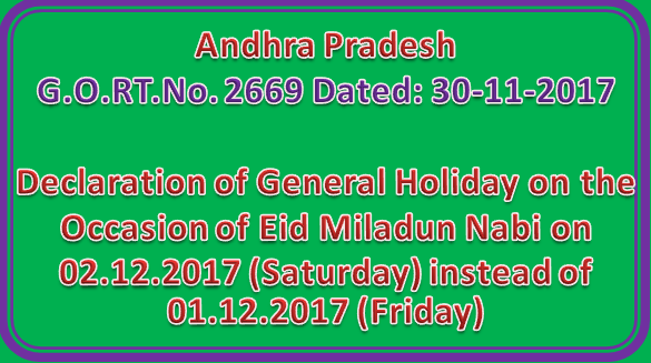 AP GO RT No 2669 ||  Declaration of General Holiday on the Occasion of Eid Miladun Nabi on 02.12.2017 (Saturday) instead of 01.12.2017 (Friday)