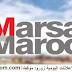 Marsa Maroc organise un concours de recrutement de  5 Postes