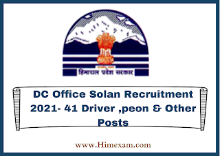 DC Office Solan Recruitment 2021- 41 Driver ,peon & Other Posts